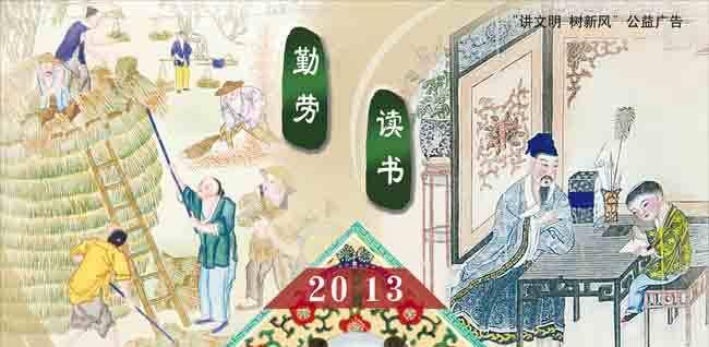 天津杨柳青年画公益广告