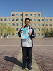 http://jyg.wenming.cn/benzhanzhuanti/image/201604/W020160414528324438056.jpg