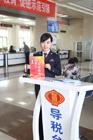 http://jyg.wenming.cn/benzhanzhuanti/image/201604/W020160414534536117699.jpg