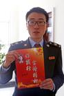 http://jyg.wenming.cn/benzhanzhuanti/image/201604/W020160414534536162612.jpg