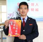 http://jyg.wenming.cn/benzhanzhuanti/image/201604/W020160414534536216079.jpg