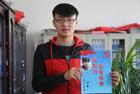 http://jyg.wenming.cn/benzhanzhuanti/image/201604/W020160414534536424232.jpg
