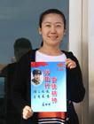 http://jyg.wenming.cn/benzhanzhuanti/image/201604/W020160414534536610505.jpg