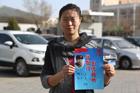http://jyg.wenming.cn/benzhanzhuanti/image/201604/W020160414534536669727.jpg
