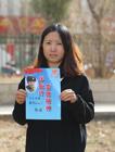 http://jyg.wenming.cn/benzhanzhuanti/image/201604/W020160414534537075568.jpg