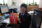 http://jyg.wenming.cn/benzhanzhuanti/image/201604/W020160414534537117714.jpg