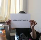 http://jyg.wenming.cn/benzhanzhuanti/wlcx_qmjy/201807/W020180723568743151290.jpg