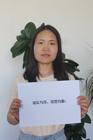 http://jyg.wenming.cn/benzhanzhuanti/wlcx_qmjy/201807/W020180723568743403887.jpg