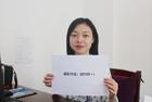 http://jyg.wenming.cn/benzhanzhuanti/wlcx_qmjy/201807/W020180723575572732152.jpg