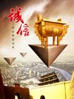 http://jyg.wenming.cn/benzhanzhuanti/wlcx_qmjy/201807/W020180723629861849658.jpg