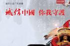http://jyg.wenming.cn/benzhanzhuanti/wlcx_qmjy/201807/W020180723629862305317.jpg