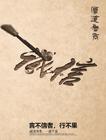 http://jyg.wenming.cn/benzhanzhuanti/wlcx_qmjy/201807/W020180723629862657499.jpg