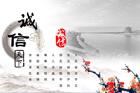 http://jyg.wenming.cn/benzhanzhuanti/wlcx_qmjy/201807/W020180723629863002475.jpg