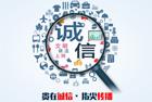 http://jyg.wenming.cn/benzhanzhuanti/wlcx_qmjy/201807/W020180723629863352631.jpg