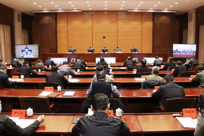 全省召开文明办主任会议 安排部署2021年精神文明建设工作